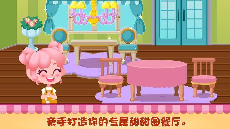 甜甜圈美食小店经营图1