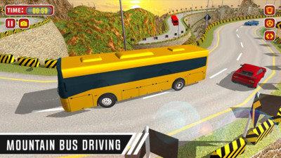 公共汽车模拟器图4