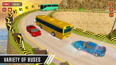公共汽车模拟器图2