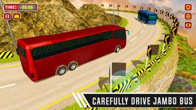 公共汽车模拟器图5