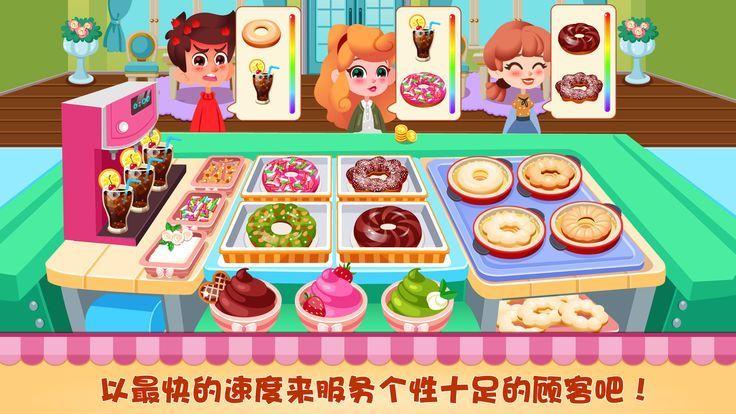 甜甜圈美食小店经营图3