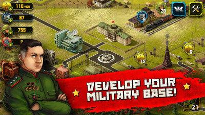 二战任务图3