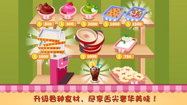 甜甜圈美食小店经营图2