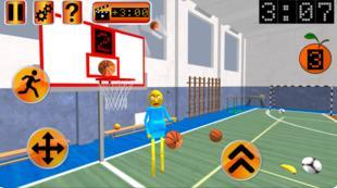 Basketball Basics with Baldy图1