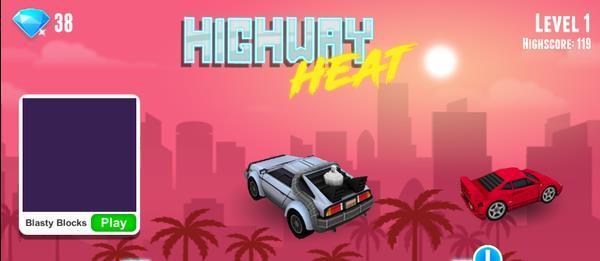 热力高速路图4
