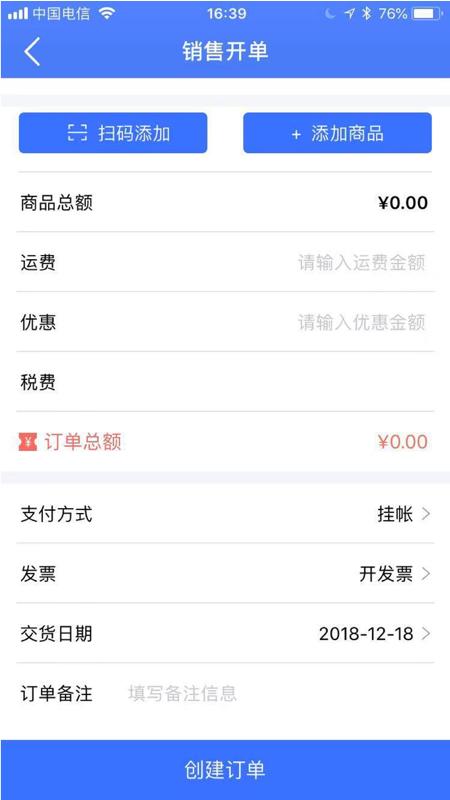 云仓中心图3