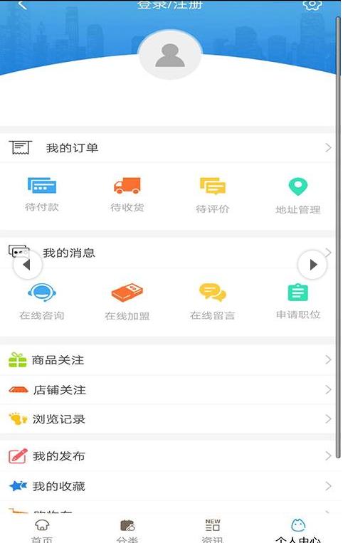 天津教育培训平台图3