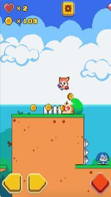 小狐狸魔法大冒险图3