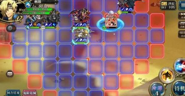 梦幻模拟战1.07-1.13S5打法通关攻略