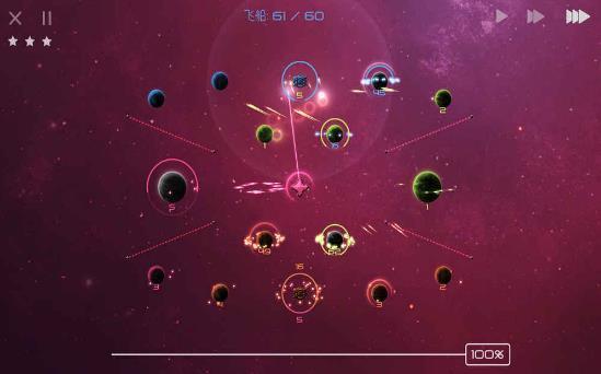 太阳系争夺战3图3