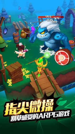 幻想骑士团图3