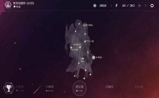 太阳系争夺战3图1