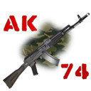 AK74模拟器  v1.3.38