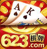 623棋牌网页版