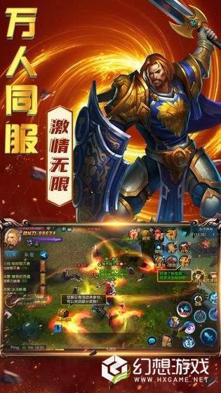 英雄皇冠图1