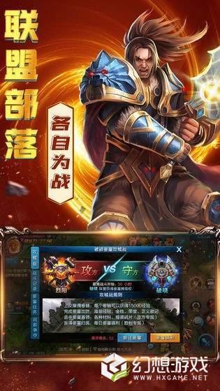 英雄皇冠图3