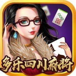 多乐四川麻将血战到底1.2.0版本