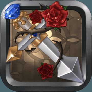 地城蔷薇  v5.1