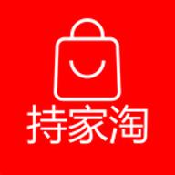 持家淘  v1.3.8