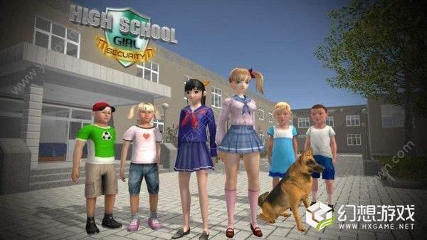 高中保安少女模拟器图3