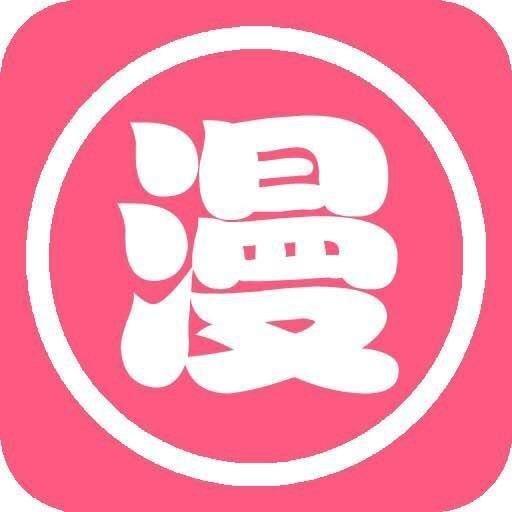 红唇漫社 v1.0