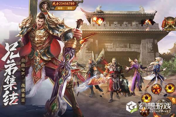 王城英雄巅峰服图3