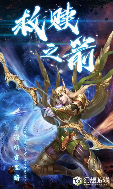 诸神之战超V版图5
