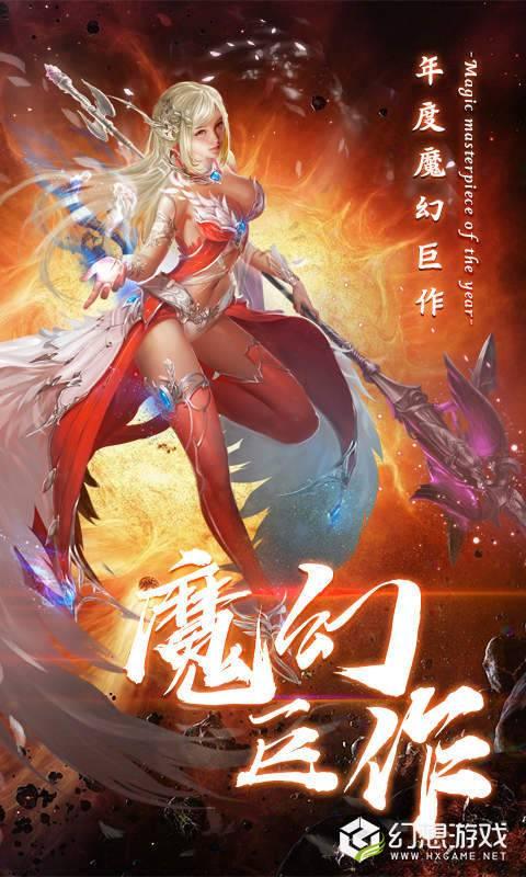 诸神之战超V版图3