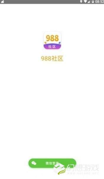 988社区图2