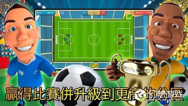 迷你足球世界杯图3