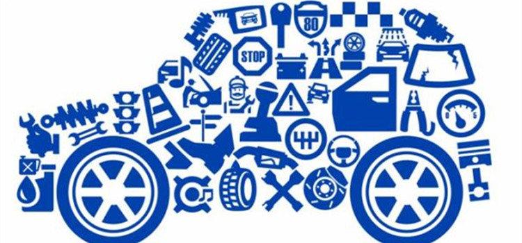 汽车零配件销售软件