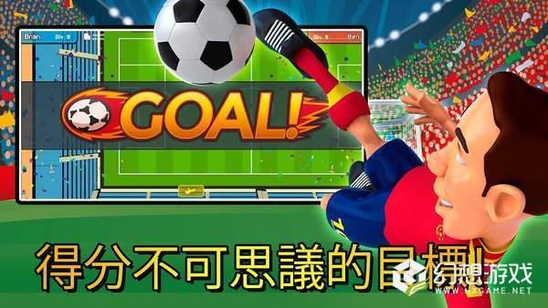 迷你足球世界杯图4