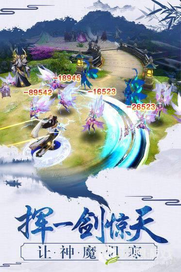 剑心筑梦图2