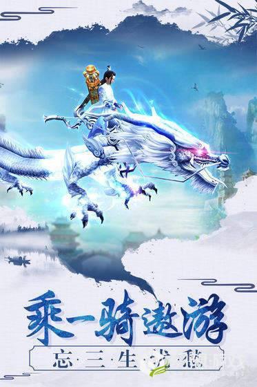 剑心筑梦图3
