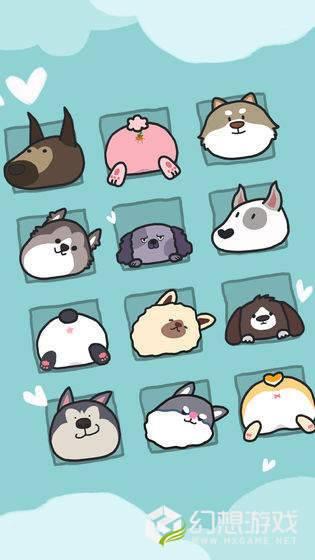 狗的猫林图4
