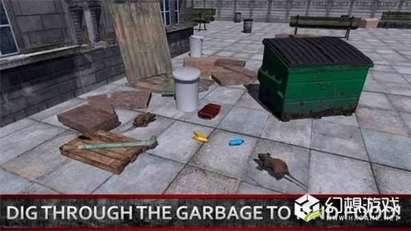 模拟乞丐图2