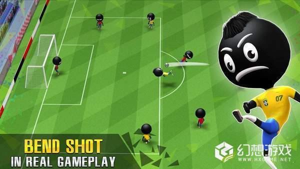 火柴人足球比赛图1