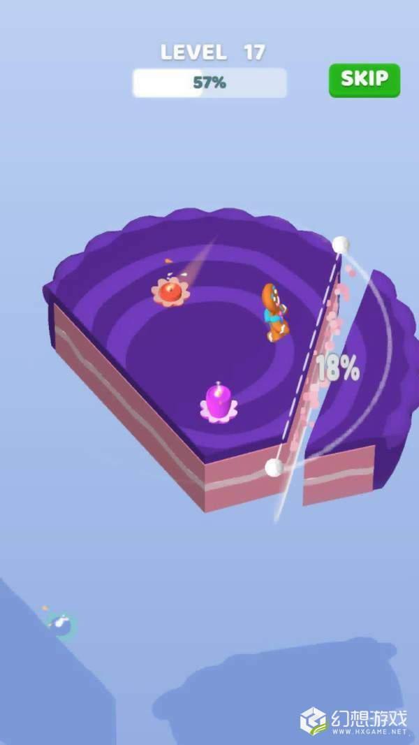 蛋糕小姜人图3