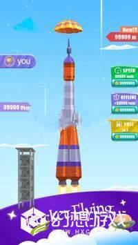 火箭飞行发射图1