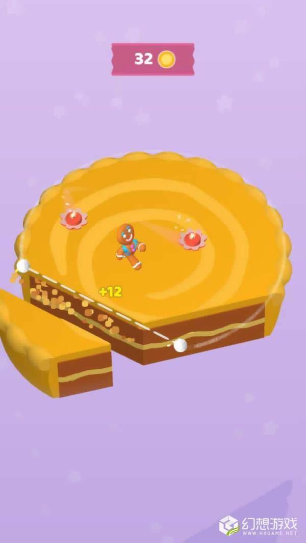 蛋糕小姜人图1