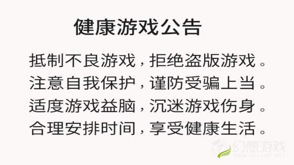 博艺东北人棋牌图2
