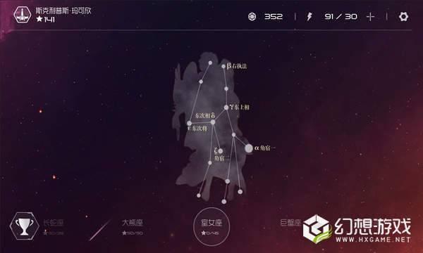 太阳系争夺战3无限体力版图2
