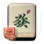 粤语麻将  v1.0