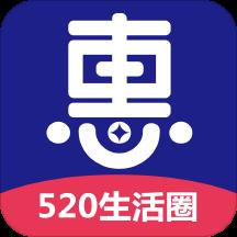 百业惠盟  v1.5.1