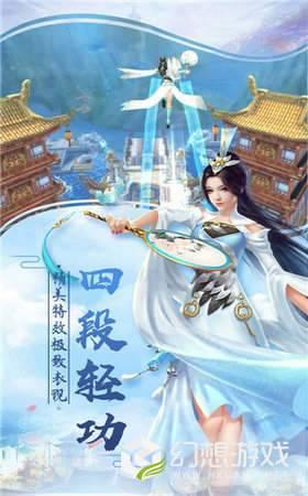 强王传奇图2