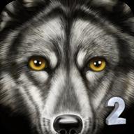 野狼模拟器2