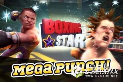 新拳击明星图2