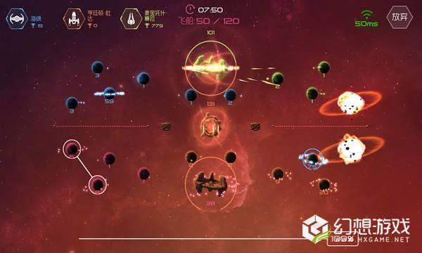 太阳系争夺战3无限体力版图4