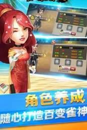 潮汕馆棋牌图2