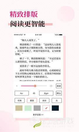 福书网2019图4